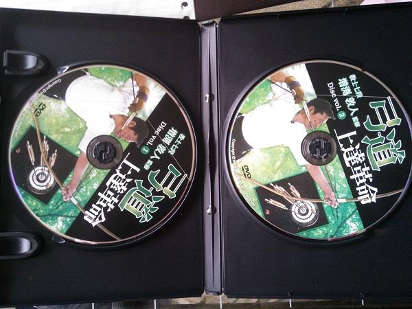 弓道上達革命DVD2枚組